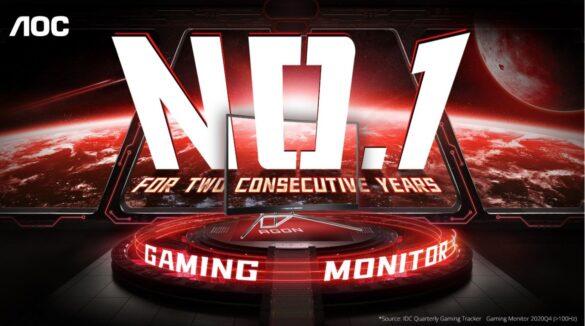 AOC Number 1 Worldwide Gaming Monitor
